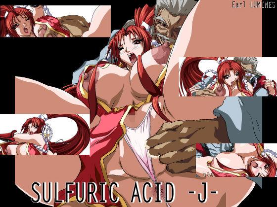 【KOF 同人】SULFURICACID-J-
