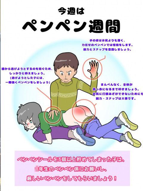 サンプル画像1:DLsite販売分: FANBOXまとめ(my FANBOX illustrations)(長さ斗) [d_200166]
