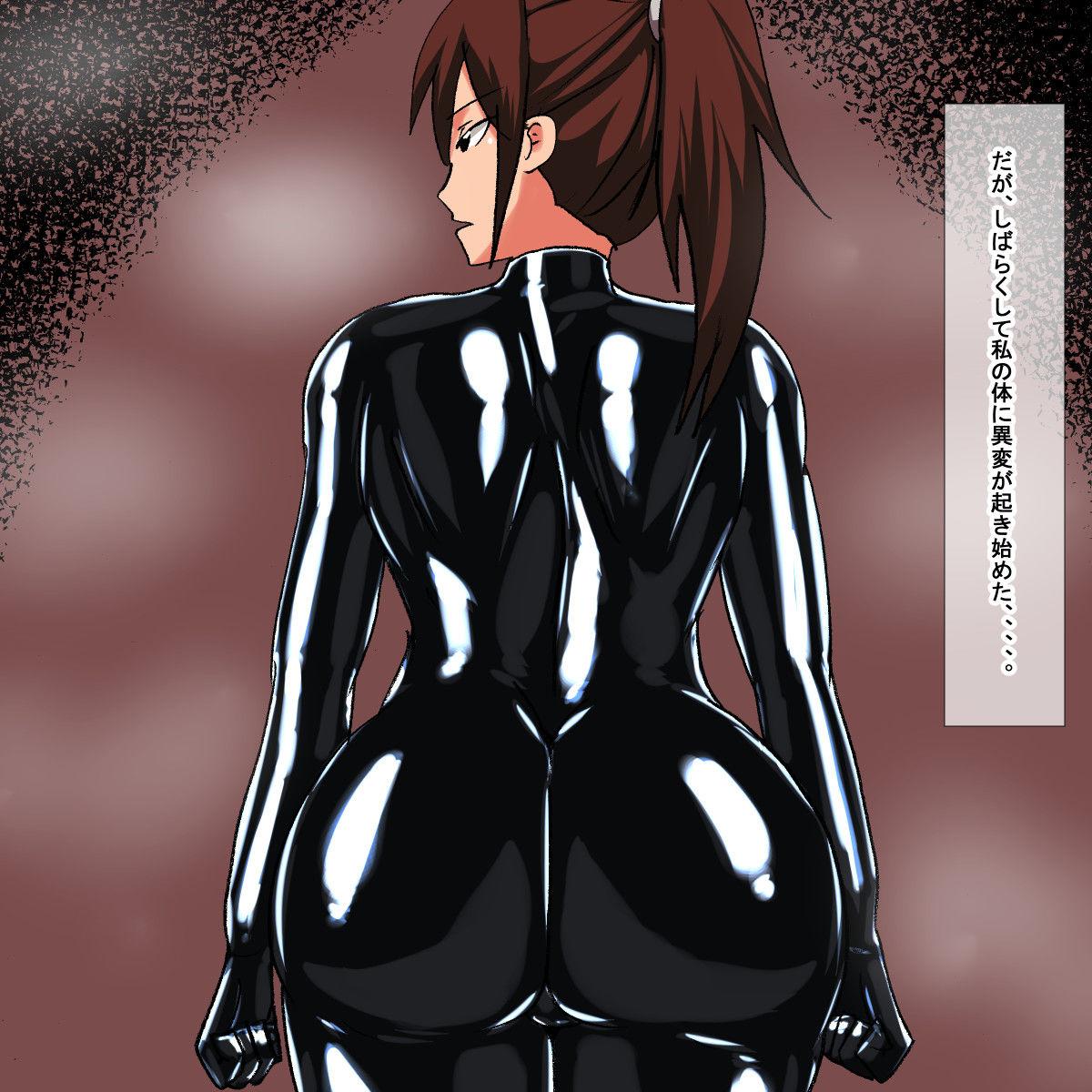 サンプル画像1:mm ラバースーツ(ボディスーツ)女スパイ媚薬姦(s(ムチムチメイン)) [d_200364]