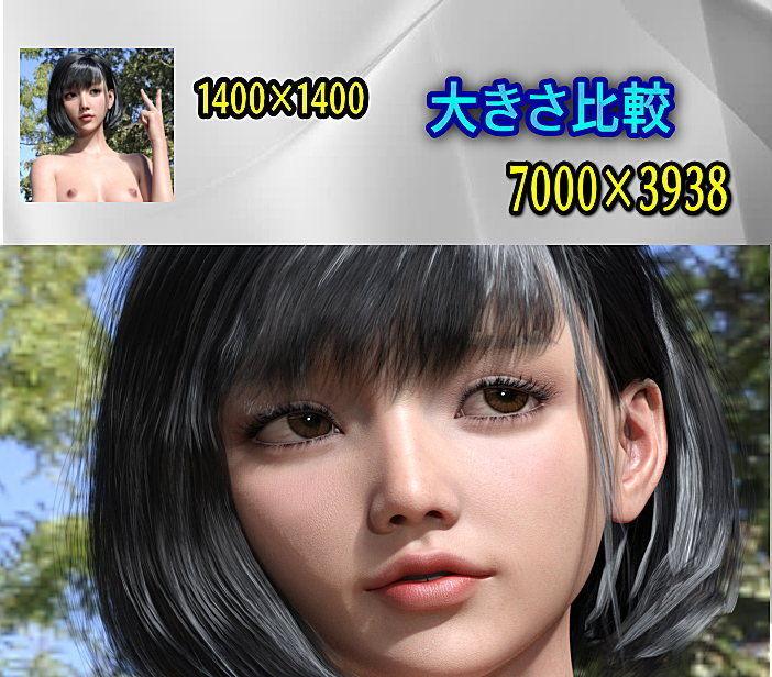 美少女ヌード巨大画像集98P