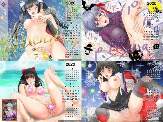 【羽川翼 同人】【無料】壁紙カレンダー2020年7月~12月用まとめ