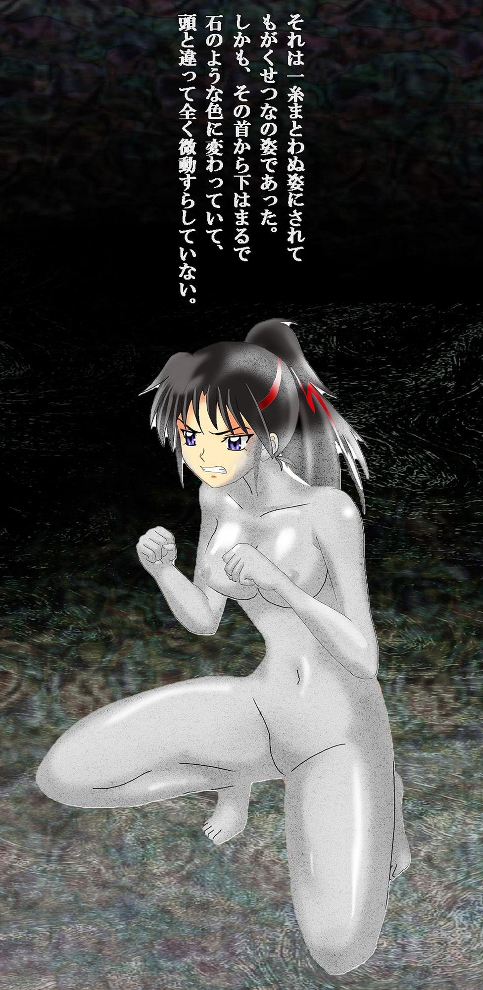 刃の鬼:滅!! ~殺鬼隊血風録~