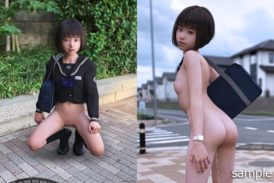 少女おしっこ日記 〜エリカの聖水〜