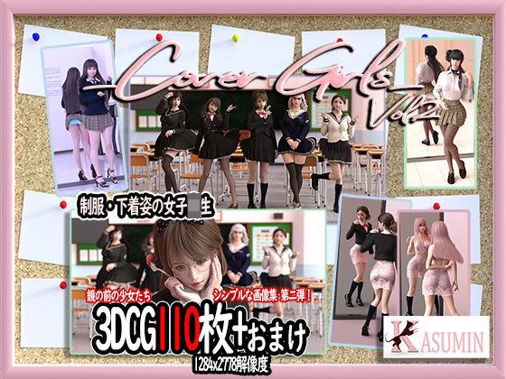 【NN】Cover Girls Vol.2