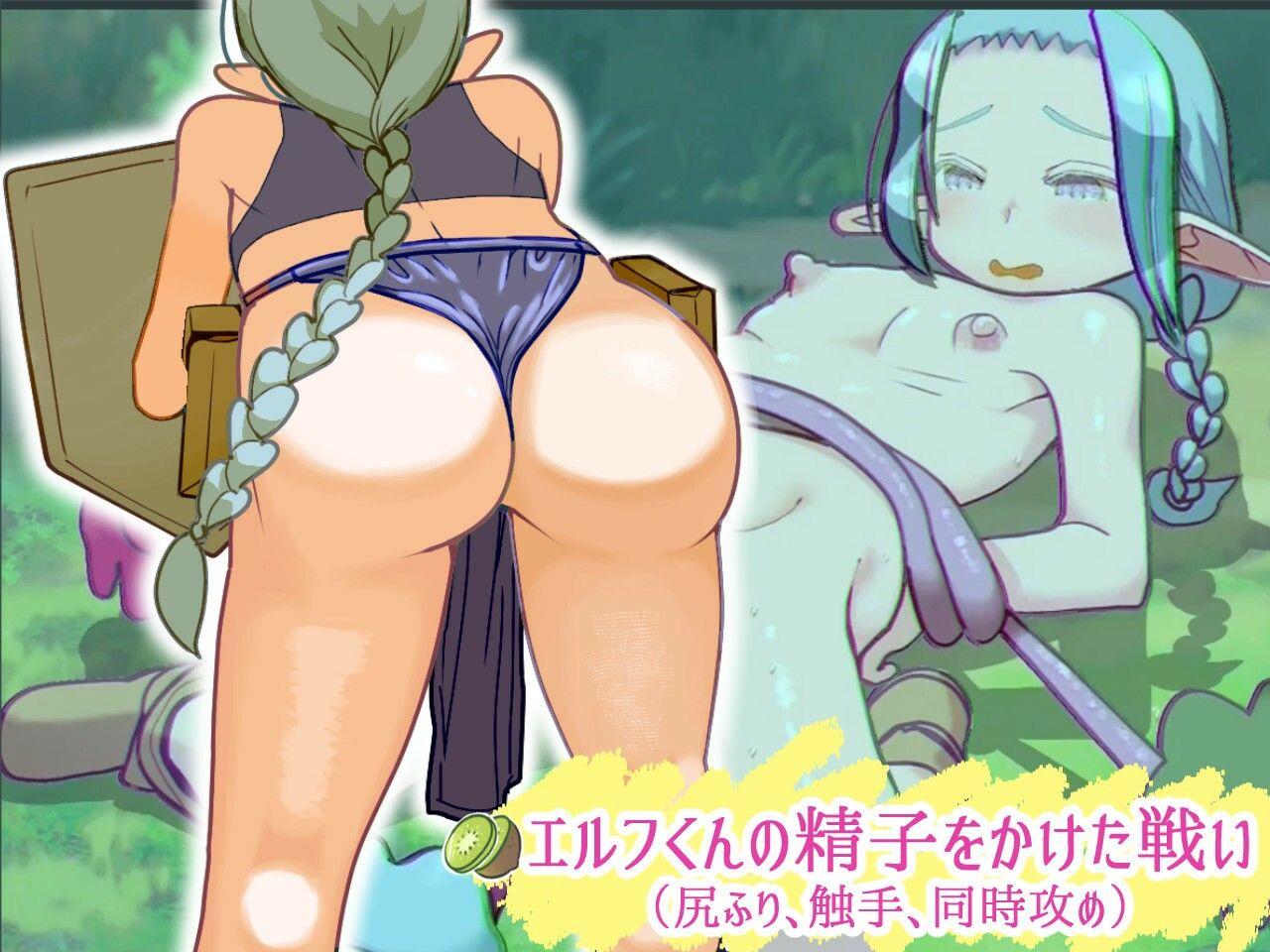 男の娘アニメーション:オムニバス