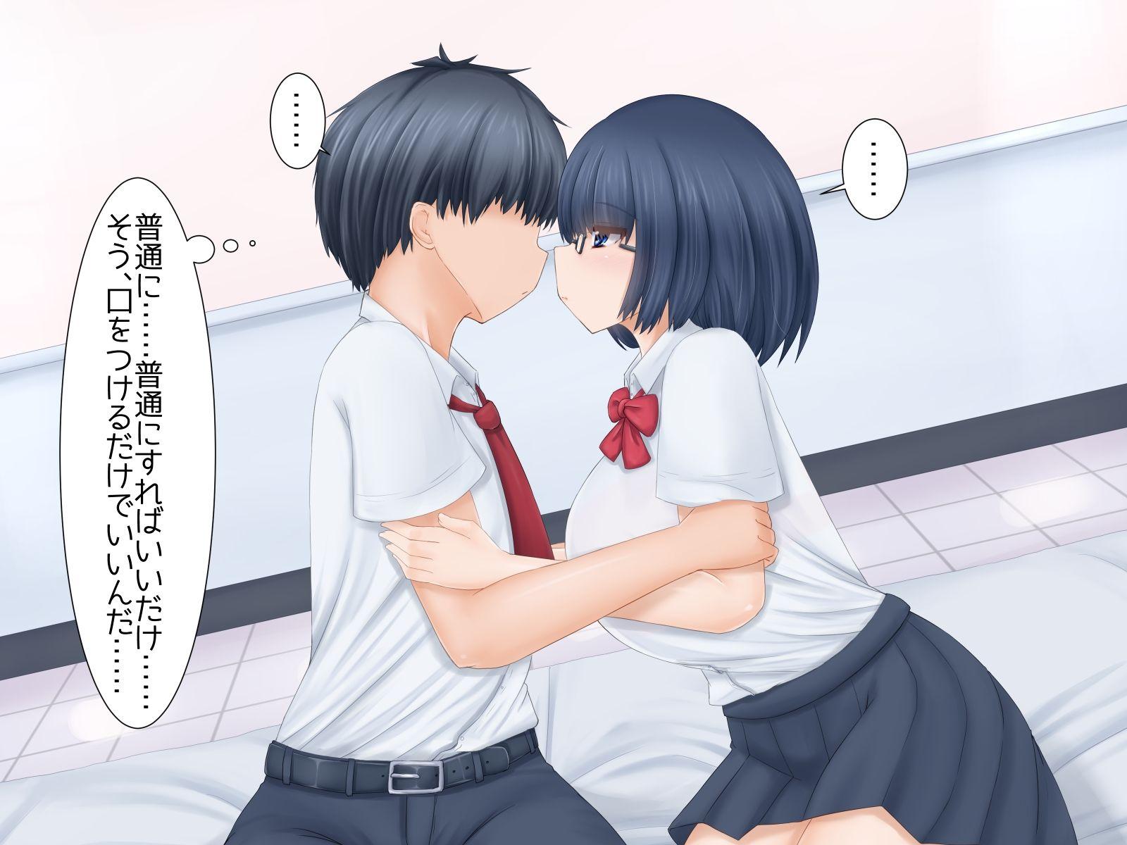 サンプル画像1:実技セックスがある学園(リリス・クロノス) [d_207680]