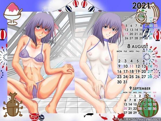 【間桐桜 同人】【無料】『例のプール』でFa〇eの間〇桜が先輩を誘惑!?2021年8月用壁紙カレンダー