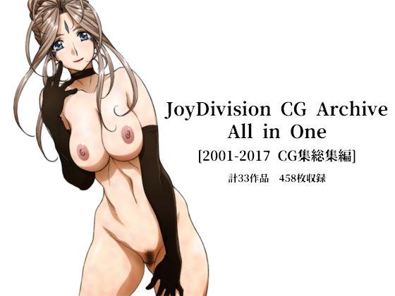 【バトルスピリッツ 同人】JoyDivisionCGArchiveAllinOne[2001-2017CG集総集編]