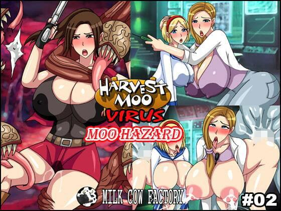 【バイオハザード 同人】HarvestMOOVIRUS#02-MooHazard