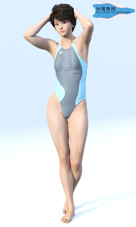 競泳彼女β2