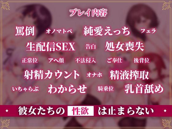 【CG集】悪魔のオシゴト〜アナタに突如訪れる、ドスケベ悪魔ハーレム〜【2Dアニメーション動画×音声入り】