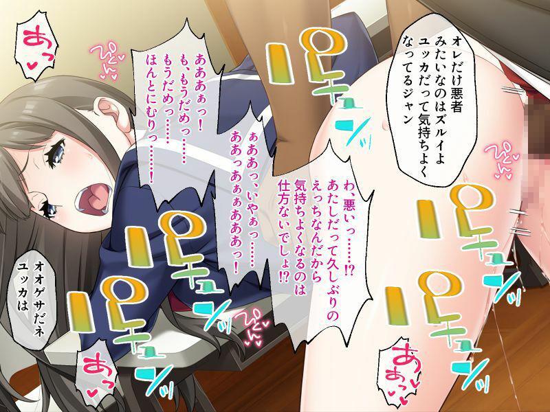 期間限定!CG集2作品セット 〜絶倫セフレと浮気セックス〜
