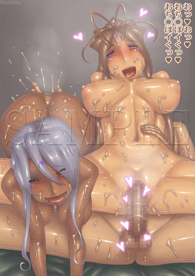 女神汁24 女神穴姉妹ハメくらべ