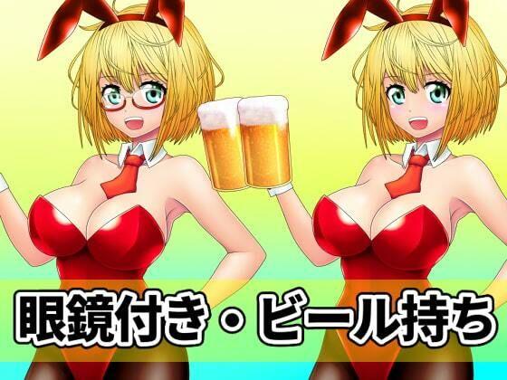看板娘の立ち絵全身素材〜バニーガール〜