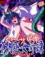 蒼月巫女奇譚 onlyCG d_cs1191のパッケージ画像