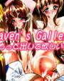Heaven's Gallery 2 d_cs1316のパッケージ画像