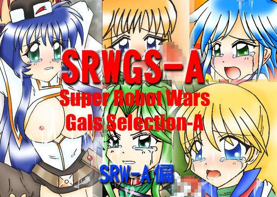 SRWGS-A