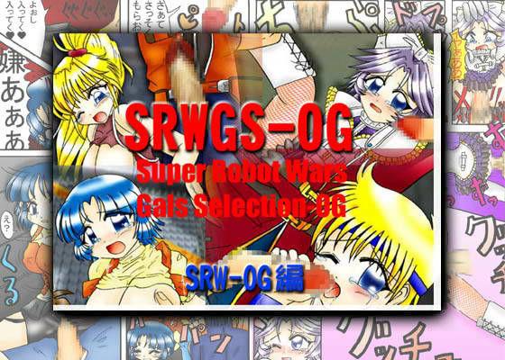 SRWGS-OG