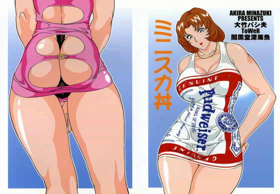 ミニスカ丼 d_009803のパッケージ画像