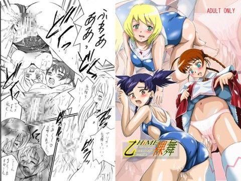 乙HiME裸舞 d_009918のパッケージ画像