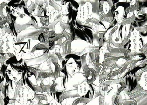 【ライダー 同人】仮面ライダーTHEFIRST妖淫触手の宴