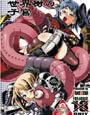 世界樹の子宮 d_014952のパッケージ画像