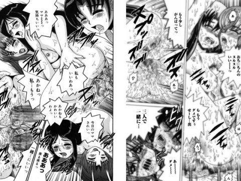 SHIO!EX 塩屋舞子オリジナル作品集 10