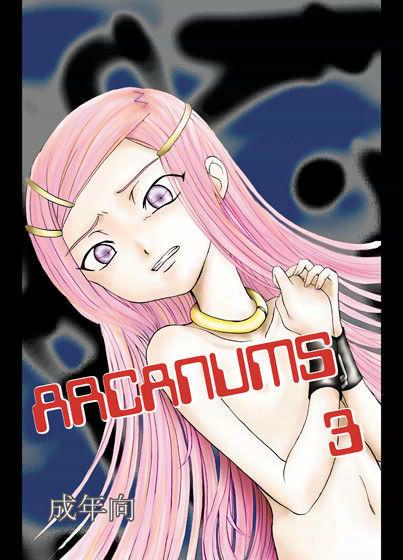 ARCANUMS 3
