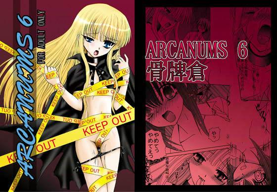 ARCANUMS 6