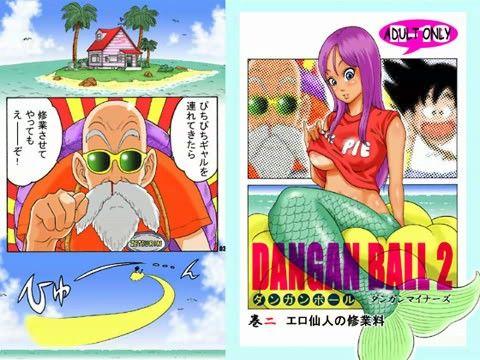 【Another 同人】DANGANBALL2