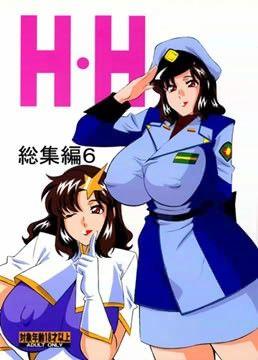 【ガンダム0083 同人】H・H総集編6