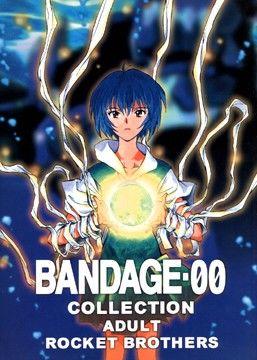 【綾波レイ 同人】BANDAGE-00COLLECTION