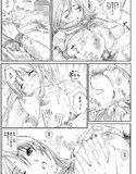 空想実験いちご VOL.1