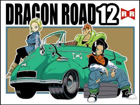DRAGON ROAD 12