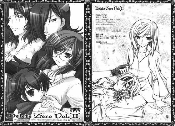 Delete Zero vol:2