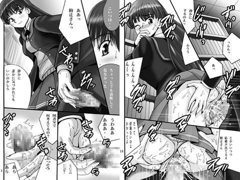 【アマガミ 同人】Fガミ3