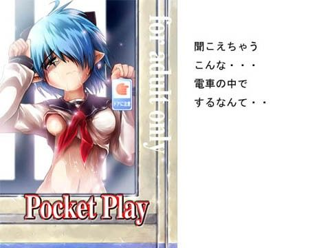 【武装神姫 同人】PocketPlay