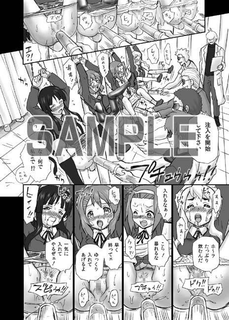 【けいおん 同人】IRIEYAMAZAKI「け○おん!」アナル&スカトロ作品集