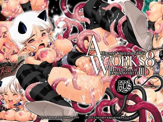 A-Works8