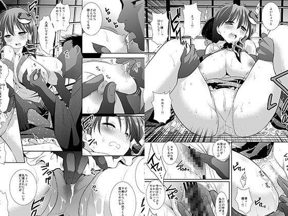 【ナギ 強姦】巫女の、ナギの強姦中出しアナルフェラ陵辱羞恥の同人エロ漫画。