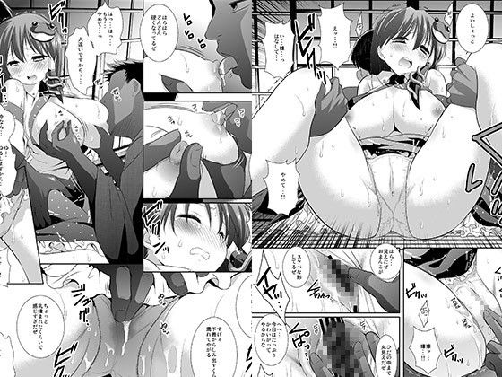 【ナギ 同人】東方陵辱11