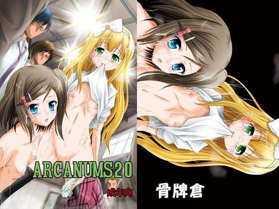 ARCANUMS20