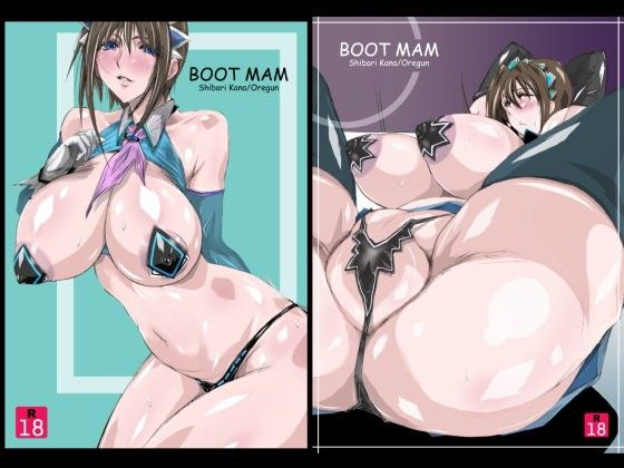 BOOT MAM