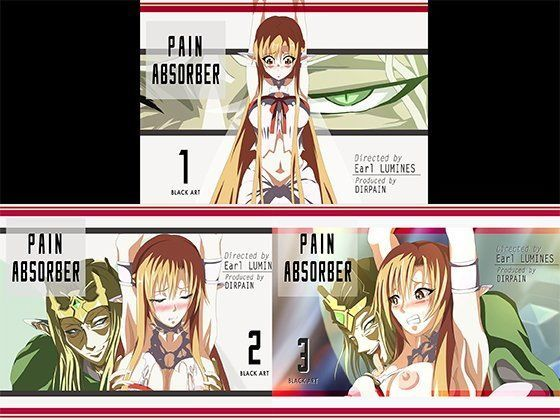 PAIN ABSORBER 総集編 1-3 SET