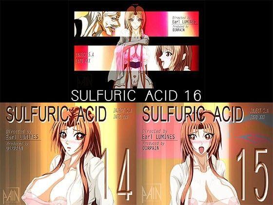 SULFURIC ACID 総集編 14-16 SET