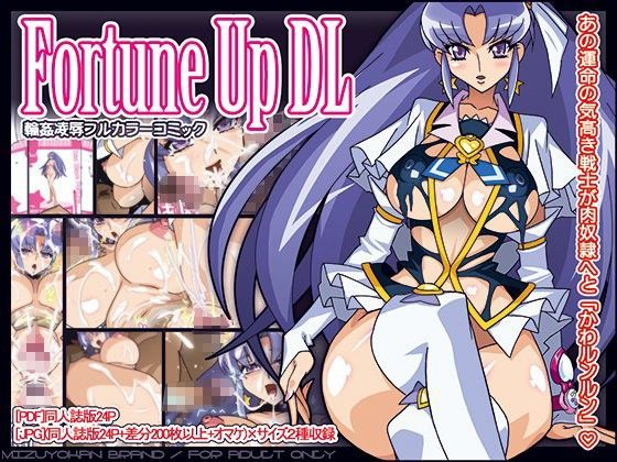 Fortune Up DL