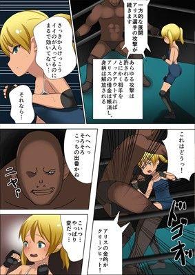 【長井ハム 同人】嬲レスリング上で陵辱される女のコ