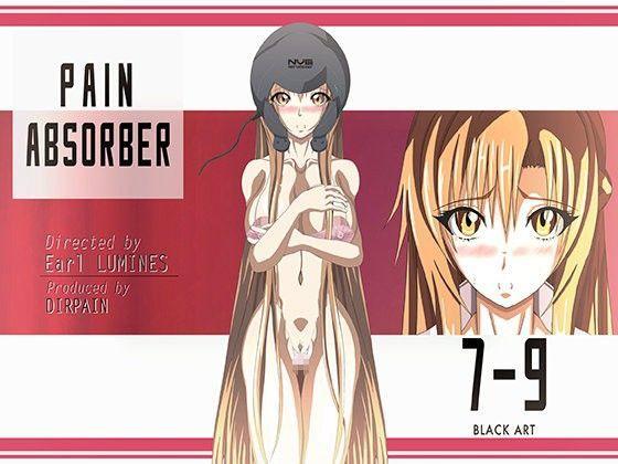 PAIN ABSORBER 総集編 7-9 SET