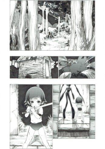 【レン アクション・格闘】ロリ系なブルマの少女女の子の、レンのアクション・格闘スプラッター残虐表現触手バイオレンス拷問の同人エロ漫画!
