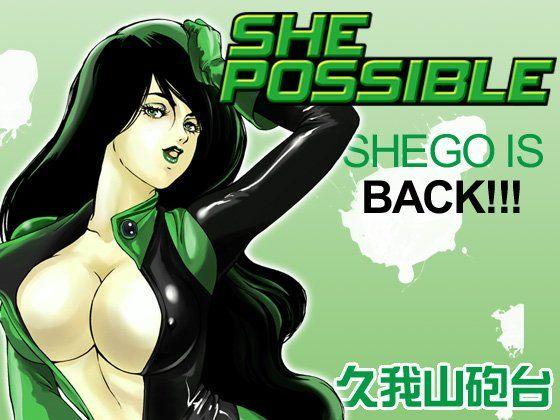 【無料】SHEPOSSIBLE Vol.0